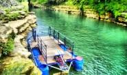 desa bleberan - Playen Gunung Kidul