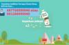 Temukan Indikasi Korupsi Dana Desa, SMS ke Sini