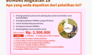 Pelatihan BUMDes Academy 18 – 23-25 Januari 2018 Yogyakarta
