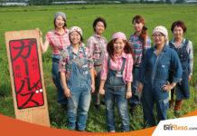 Mengenal Desa Pertanian di Jepang Yang Sangat Menarik